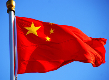 chinese flag1