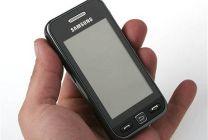 Samsung odhaduje pokles prevádzkového zisku za 4. kvartál zhruba o tretinu