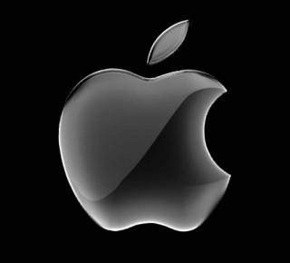 Zisk Apple v 3. kvartáli prekonal odhady analytikov