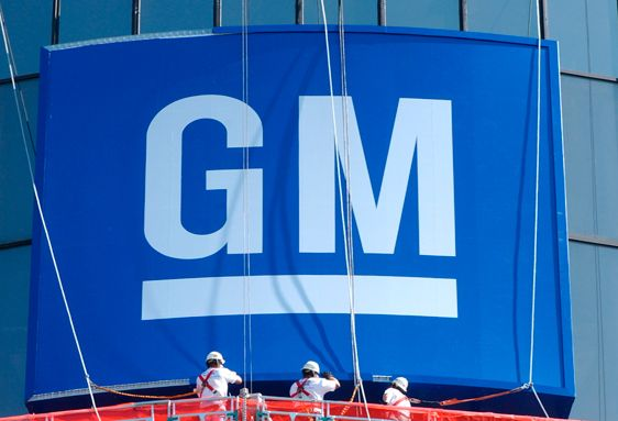 general motors logo company